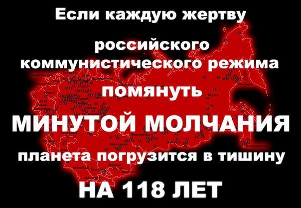 """В Днепре демонтировали стелу """"Победа коммунизма неизбежна"""" - Цензор.НЕТ 6691"""