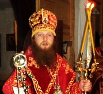 Картинки по запросу митрополит андриан замлинский